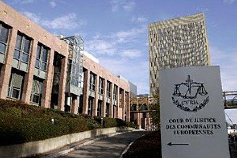 Європейський суд відкинув скарги Словаччини та Угорщини щодо міграційної політики ЄС
