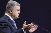 Порошенко заявить про висунення в президенти 2 лютого