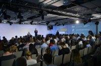 У Києві презентували сервіс онлайнової реєстрації ТОВ