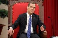 Медведев заявил о готовности России отменить санкции против Украины