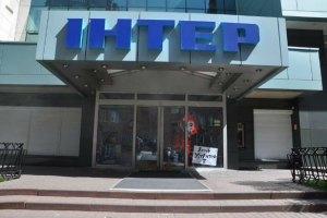 """Прокуратура розслідує продаж """"Інтера"""" Хорошковському"""