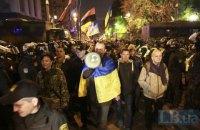 Соболев призвал митингующих под Радой идти к президенту