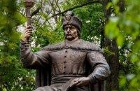 Вселенский патриархат считает анафему Мазепы неканонической