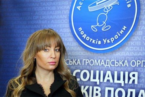 За бывшую начальницу одесской налоговой внесли 900 тыс. гривен залога