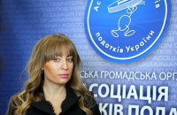 За колишню начальницю одеської податкової внесли 900 тис. гривень застави