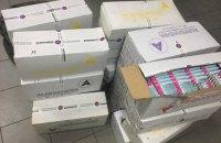 Водитель автобуса пытался незаконно ввезти в Украину из Польши более 10 тысяч пар носков