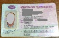 На Донбассе задержали россиянина, который снимал на видео позиции военных ООС