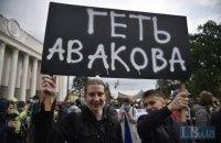 Аваков выступил перед Радой на фоне митинга за его отставку
