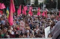 В Запорожье тысячи людей митинговали из-за конфликта в городском совете