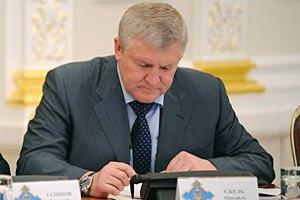 ГПУ оголосила підозру екс-міністру оборони Єжелю