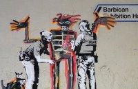 Бэнкси нарисовал новые работы в связи с выставкой Баския в Барбикане
