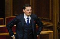 """Гончарук вирішив """"ліквідувати корупційні ризики"""", передавши стайні і свиноферми в приватний сектор"""