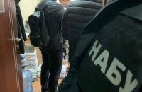 Венедіктова підписала підозру брату голови ОАСК Вовка