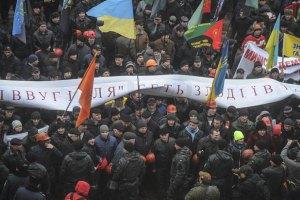 Протестувальники-шахтарі вважають, що вирішити їх проблеми зможе тільки президент України