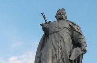 У памятника Богдану Хмельницкому в Кривом Роге отпала правая рука