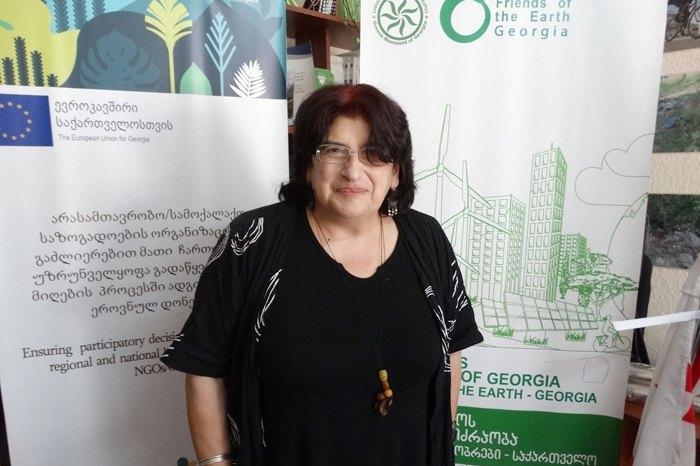 Ніно Чхобадзе