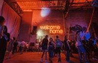 Vertuha Arts Festival на Куреневке: Фестиваль энтузиазма