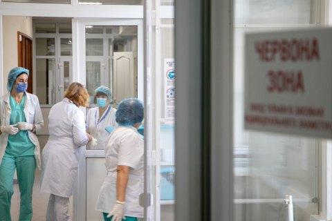 Коронавірус виявили ще у 10 українських військових