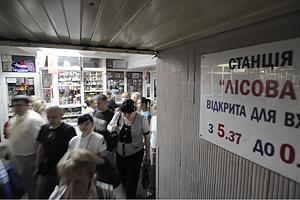 Киевское метро будет бороться с торговцами еще решительнее