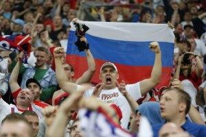 Польша - Россия: зона конфликта