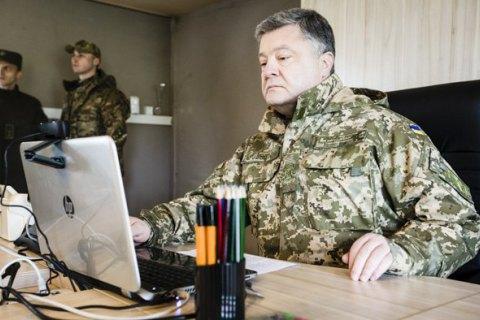 """Порошенко відхилив петицію про скасування блокування """"ВКонтакте"""""""