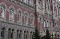 НБУ намерен ввести ограничение маржи на валютном рынке