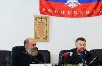"""Журналисты сообщили о """"перевороте"""" в руководстве ДНР"""