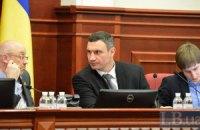 Кличко нарахував 150 незаконних будівництв у Києві