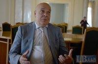 Москаль: мукачевских боевиков укрывают на базе ПС под Днепропетровском