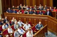 Підґрунтя політичної кризи. Який уряд потрібен Україні