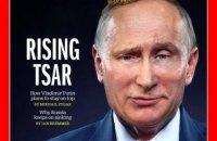 """Журнал Time поместил Путина на обложку с короной на голове и надписью """"Восходящий царь"""""""