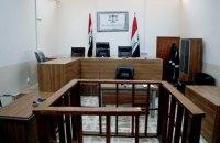 В Ираке 19 россиянок получили пожизненные сроки за участие в ИГ
