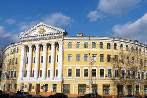 У Києво-Могилянській академії не змогли обрати президента