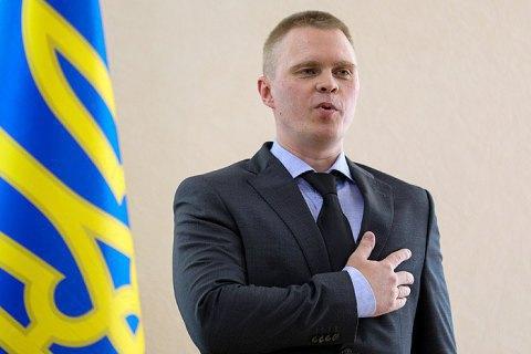 Порошенко призначив нового голову Донецької ОДА