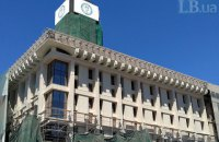 """Музей-меморіал """"Революції гідності"""" відкриє виставку у Будинку профспілок 21 листопада"""