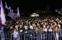 Поліція затримала шістьох осіб, які кидали димові шашки на мітингу Тимошенко в Білій Церкві