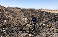 В авіакатастрофі в Ефіопії загинули понад 20 співробітників ООН