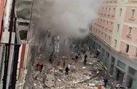 В центре Мадрида произошел мощный взрыв (обновляется)