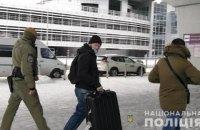 Из Украины выдворили норвежца, который угрожал совершить ряд тяжких преступлений