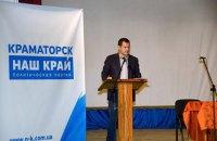 Выборы в Краматорске: говорим партия, подразумеваем — завод