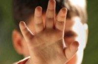 Дети из волынского приюта пожаловались омбудсмену на побои и домогательства (обновлено)