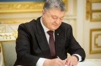 Порошенко назначил послов в Латвии и Азербайджане
