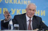 Азаров: до конца года средняя зарплата достигнет 2700 грн