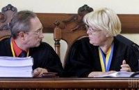 Рада облегчила слежку за судьями