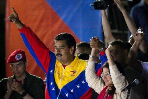 У Венесуелі опозиція зібрала майже 2 млн підписів за відставку президента