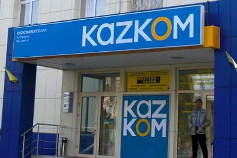 Найбільшому банку Казахстану знадобилася допомога держави
