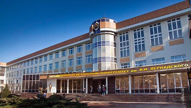Теперь это Крымский федеральный университет им. Вернадского