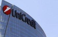 UniCredit виплатить США $1,3 млрд за порушення санкцій