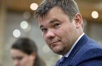 Генпрокуратура звільнила слідчого, який розслідував справу Богдана
