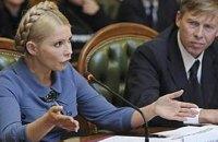 Тимошенко раздает распоряжения перед арестом, - источник